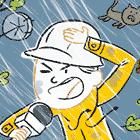 Les Japonais aiment bien – les reporters de terrain