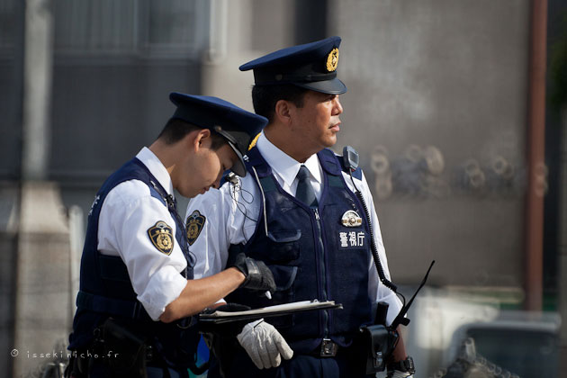 Police Harajuku Tokyo