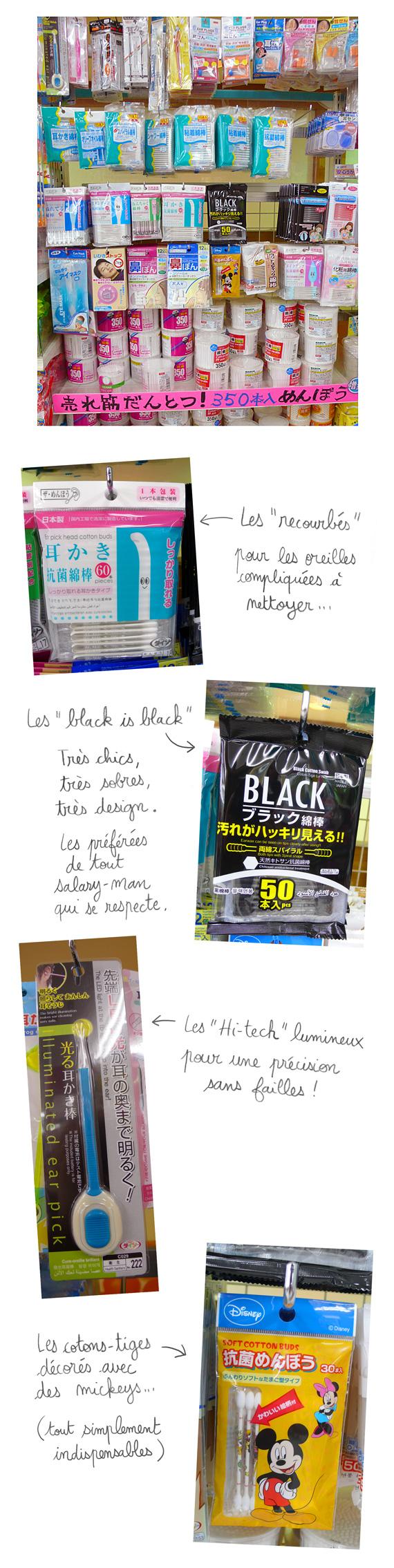 DAISO est une chaine de magasins tout à 100 yens, on y trouve de tout mais aussi et surtout n'importe quoi. Aujourd'hui visitons ensemble le rayon cotons-tiges. Coton-tige recourbé. Coton tige lumineux. Coton-tige noir. Coton-tige Mickey. Coton-tige en bambou. Coton-tige pointu.