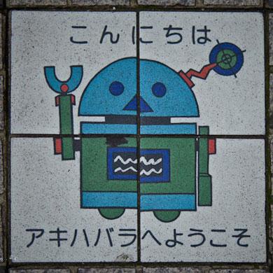 Ueno-Akihabara sanpo