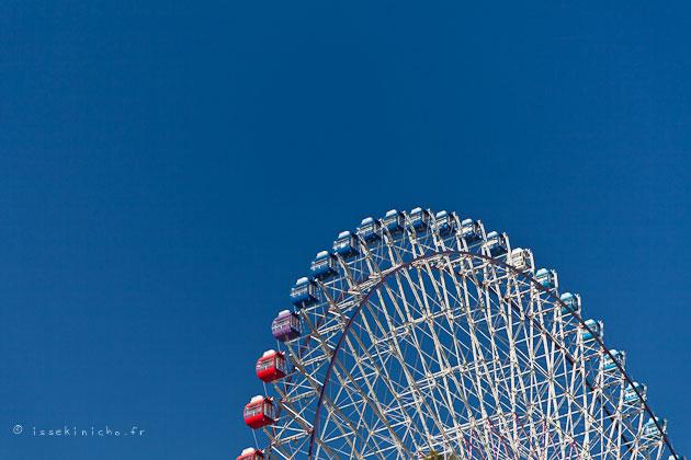 Grande roue Yokohama