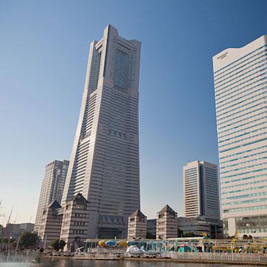 Une journée à Yokohama