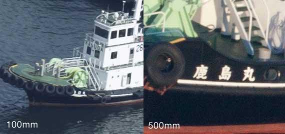 100mm vs 500mm