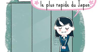 vignette_09_02_2011