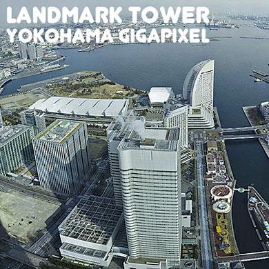 Yokohama – East view – Gigapixel