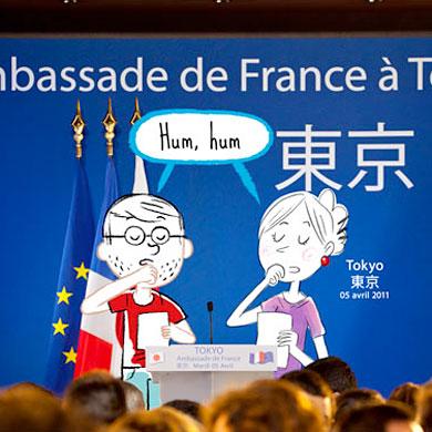 En direct de l'Ambassade de France à Tokyo