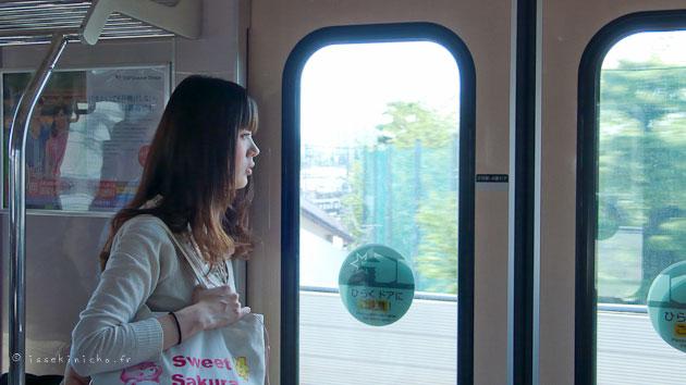train japonaise