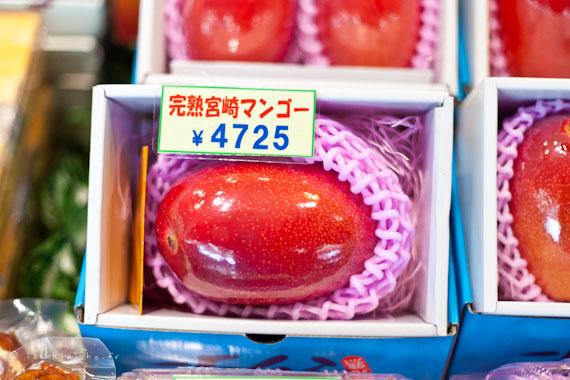 Mangue au Japon à 4725¥