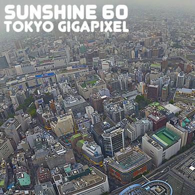 Tokyo Sunshine 60 – ouest – Gigapixel
