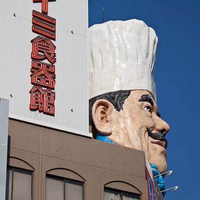 Tokyo Sanpo2「東京さんぽ」2011