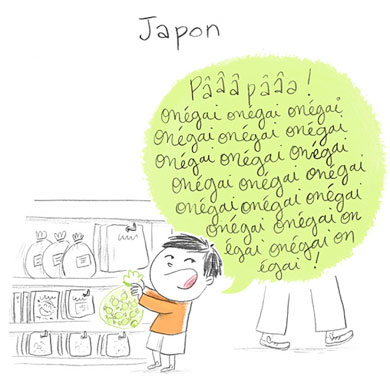 vignette_29_07_2011