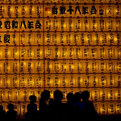 Mitama matsuri Yasukuni • 靖国神社みたままつり