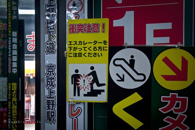 panneau attention Japon