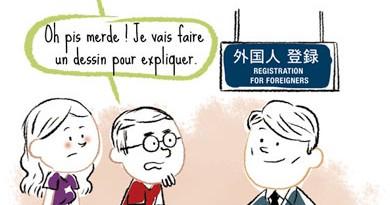 vignette_10_11_2011