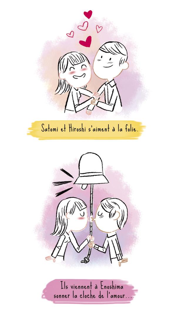 les amoureux d'Enoshima