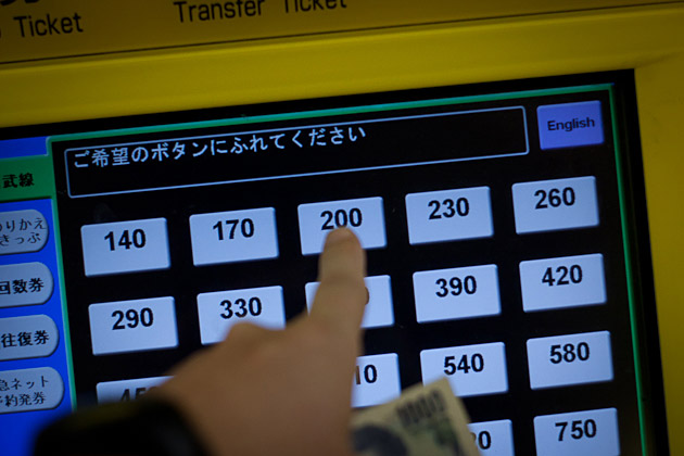 pasmo, suica, ticket mode d'emploi