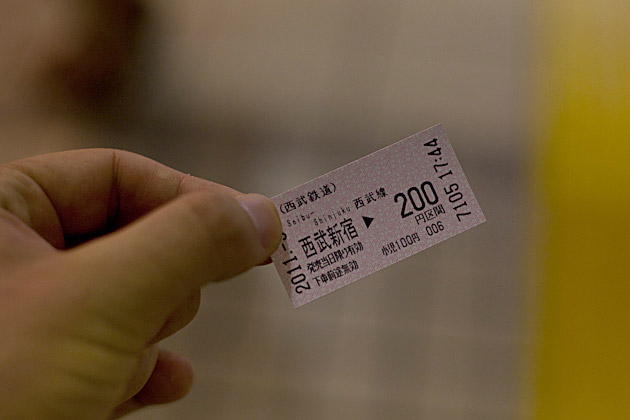 pasmo, suica, ticket mode d'emploi