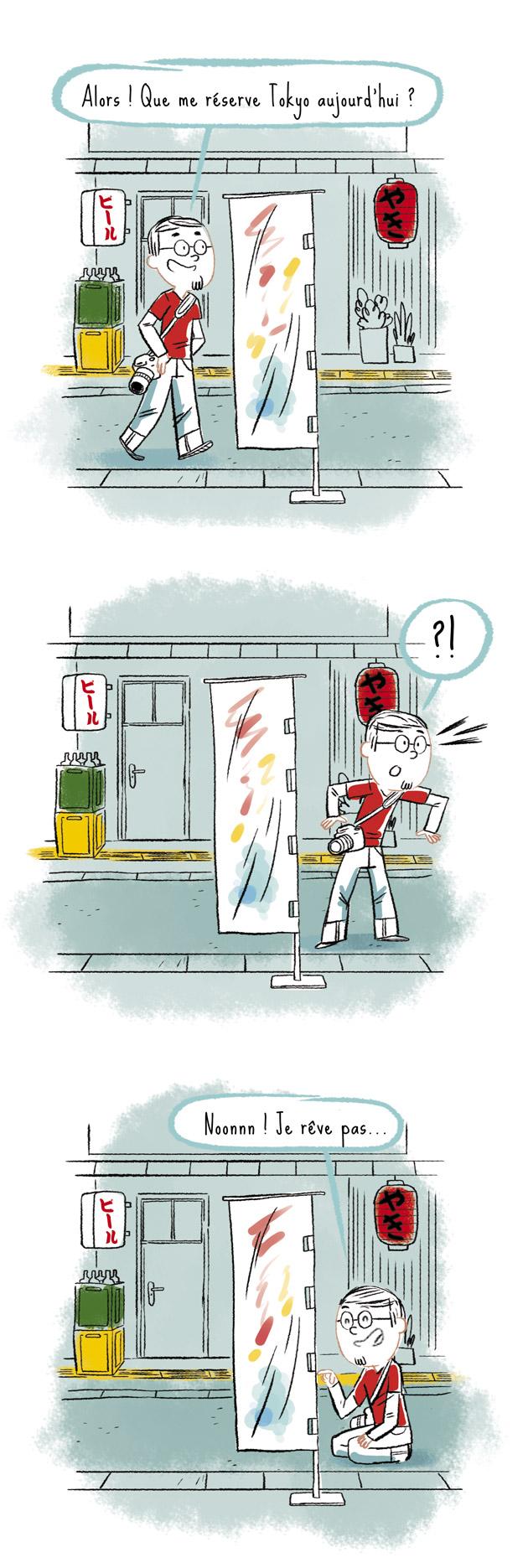 Tokyo, entreprise, mascotte