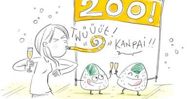 vignette_08_12_2011