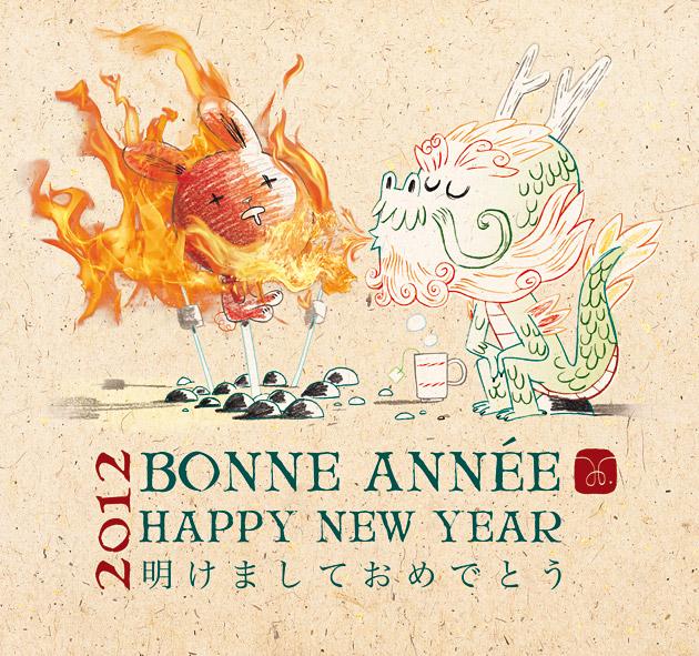 carte de voeux 2012, année du dragon, année du lapin