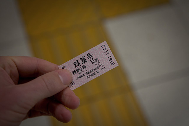 Ticket de train Japon et fare adjustment.