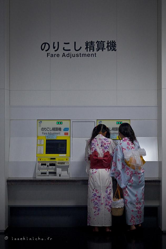 fare adjustment Tokyo train JR