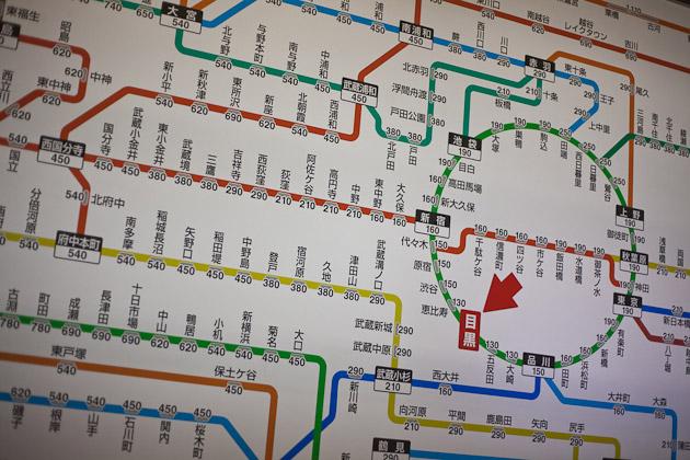 plan train tokyo