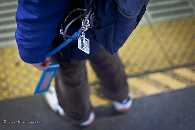 porte-clés train Japon