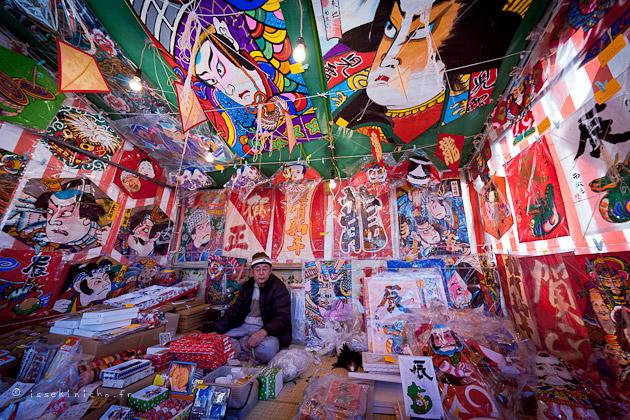 Cerf volant japon temple asakusa