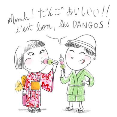 Des «Dangos», des goûts et des couleurs