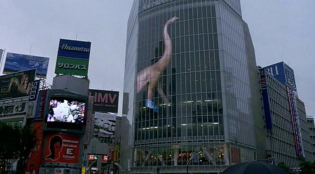 lost in translation, Tokyo, Shinjuku