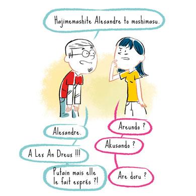 La japonoprononciation des prénoms