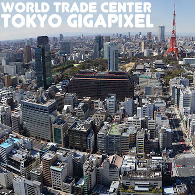 World trade center gigapixel