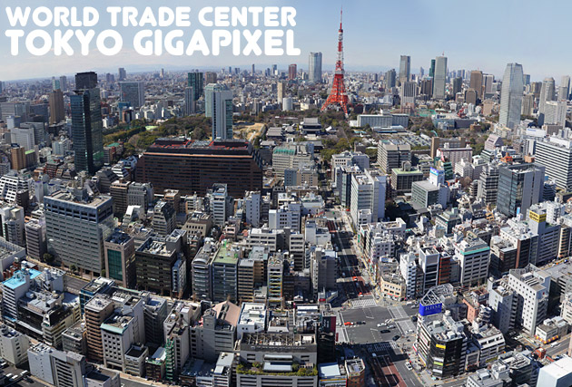 world trade center tokyo gigapixel