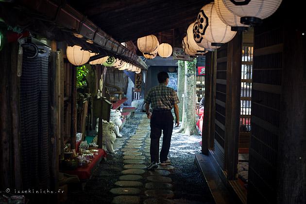 hiroshima safari, yann l'œil du tako