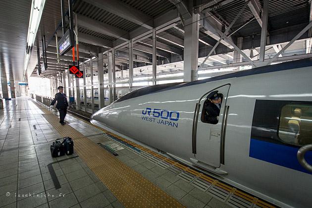 shinkansen, kyushu, japon