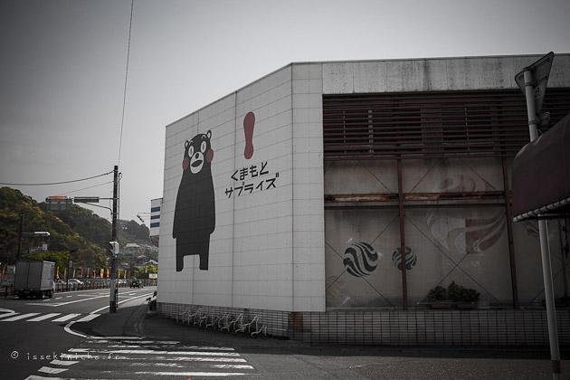 kumamon mascotte japon
