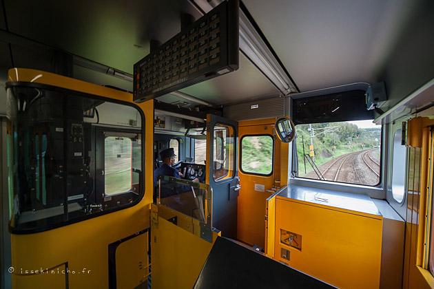Kumamoto, train