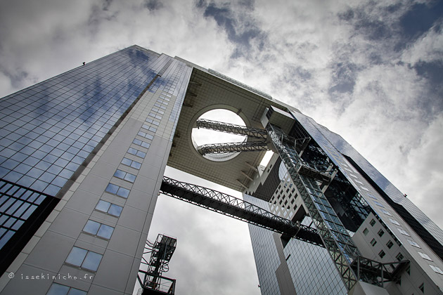 osaka, umeda sky building