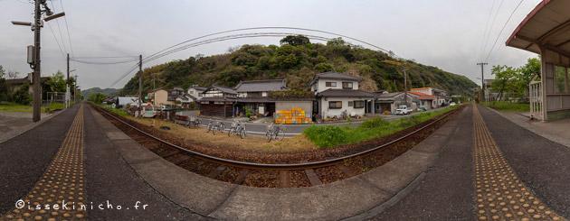 quai de gare japon, campagne