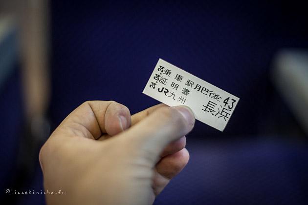 ticket de train japon