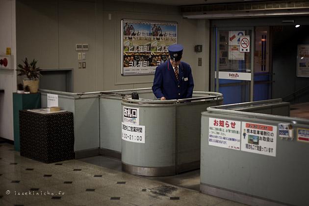 train de campagne japon