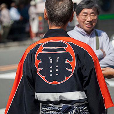 Sanja matsuri 三社祭 en 60 vestes 祭半纏
