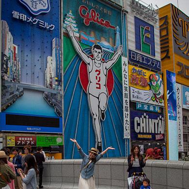 Périple d'Avril : Osaka nous voilà