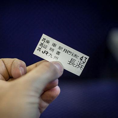 Devenez incollable sur le réseau de transport au Japon – Bonus cambrousse