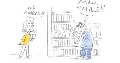 vignette_29_06_2012