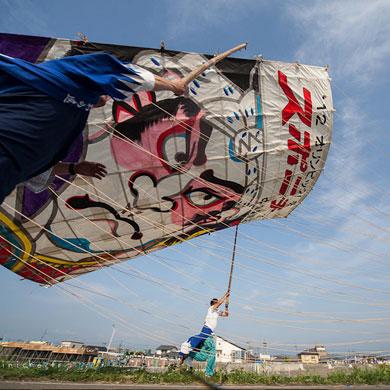 Cerfs-volants de combat à Shirone 白根大凧祭り