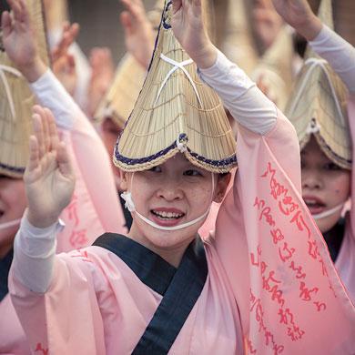 Festivals de danse d'été : Koenji awaodori • 高円寺 阿波踊り