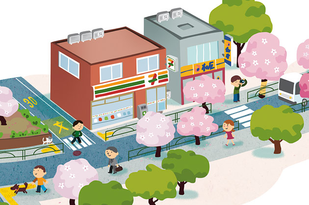 nakano dori, illustration, hanami