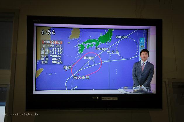 okinawa, iriomote, typhon